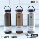 ハイドロフラスク Hydro Flask TRAIL SERIES 32 oz Lightweight Wide Mouth ステンレスボトル(946ml)【送料無料】[32オンス ワイドマウス マグボトル マイボトル ドリンクボトル 水筒 直飲み 保温 保冷 魔法瓶 二重壁真空断熱 ギフト ハワイ]