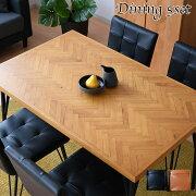 テーブル食卓ダイニングテーブルダイニングダイニングセットテーブルセット木製幅120奥行75カジュアルおしゃれかわいい西海岸