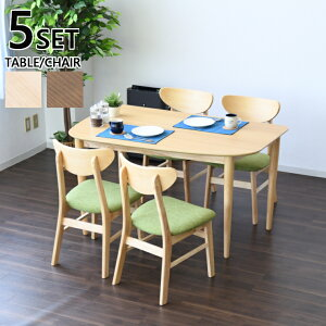 テーブル ダイニングテーブル チェア ダイニングチェア  椅子 食卓 食卓セット ダイニング ダイニングセット 5点セット 幅130cm 奥行80cm 変形 木製 ナチュラル ブラウン 茶 カジュアル