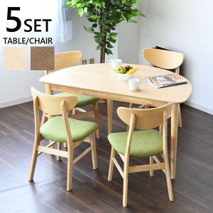 テーブル ダイニングテーブル チェア ダイニングチェア  椅子 イス 4脚 食卓 食卓セット 半円テーブル NA BR ダイニング ダイニングセット 5点セット 幅130cm 奥行80cm 半円 木製