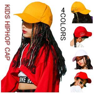 a1da3d9522a17 キッズ キャップ スナップバック 帽子 KIDS CAP ヤンキース 白 黒 ジュニア ヒップホップ ダンス 衣装 子供