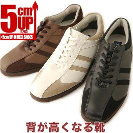 シークレットシューズ5cm身長アップシークレットスニーカーシークレットブーツ背が高くなる靴【追加ヒール対応】9283