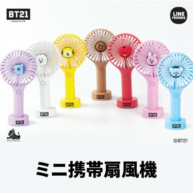USBグッズ, 扇風機 BT21 2019 BT21 MINI HANDY FAN