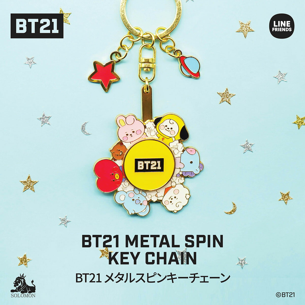 コレクション, その他 BT21 METAL SPIN KEY CHAIN