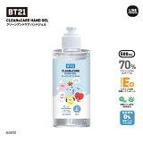 BT21 公式グッズ CLEAN&CARE HANDGEL【クリーンアンドケア ハンドジェル 500ml】 アルコール 70% ビタミンE 植物エキス 衛生 感染 予防 保湿 BT21ハンドジェル