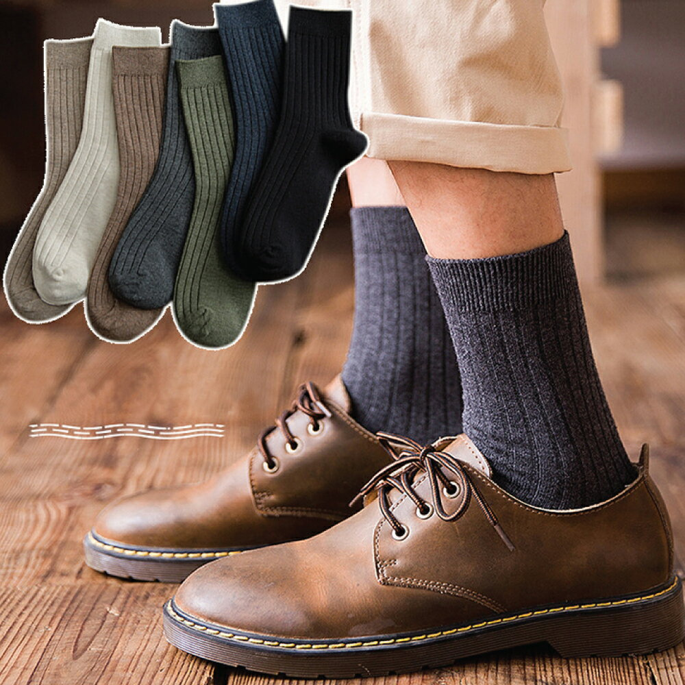 靴下・レッグウェア, 靴下  2