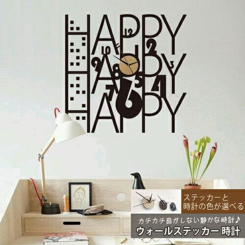 壁紙・装飾フィルム, ウォールステッカー  HAPPY 11