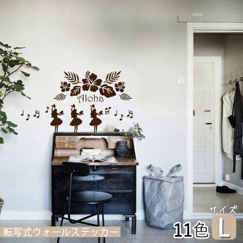 壁紙・装飾フィルム, ウォールステッカー  L DIY 11 OK