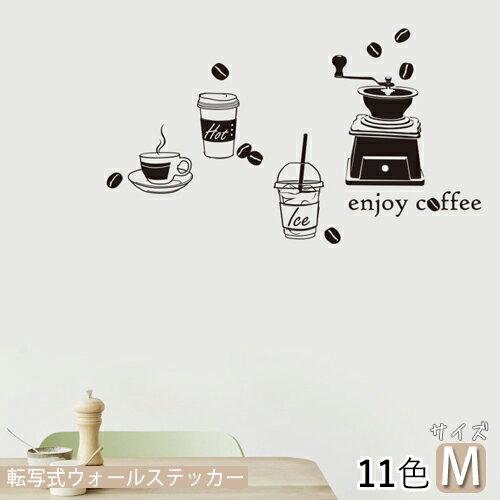 壁紙・装飾フィルム, ウォールステッカー  Menjoy coffee DIY 11 OK