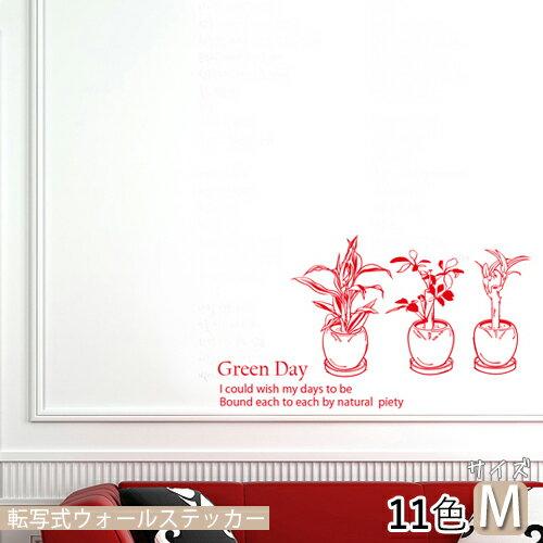 壁紙・装飾フィルム, ウォールステッカー  Mgreenday DIY 11 OK