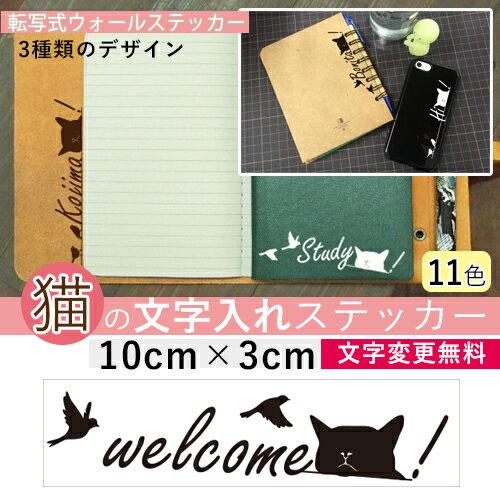 壁紙・装飾フィルム, ウォールステッカー  10cm DIY 11