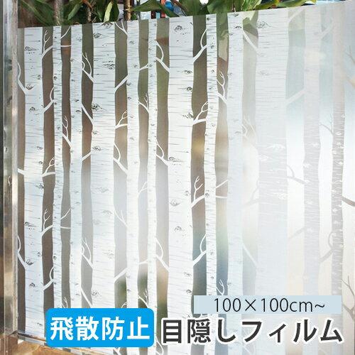 壁紙・装飾フィルム, ウォールステッカー  100100cm (