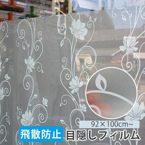 壁紙・装飾フィルム, ウォールステッカー  92100cm (