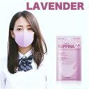 3枚入りSUPPINA マスク潤う 保湿マスク 3枚入り ラベンダー小顔効果 UV効果花粉99%カット洗えるマスク