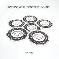 3Dマスターコースコースター10枚