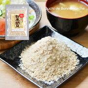 【化学調味料・香料・着色料・保存料・防腐剤不使用】素材にこだわった粉末納豆