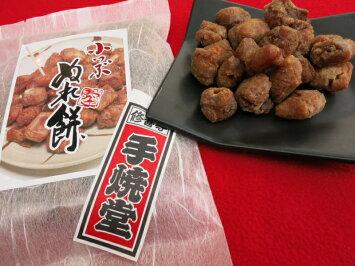 【小粒ぬれ餅】一口サイズのぬれ煎餅です。お餅のようにもちもちとした食感がクセになるかも?!ちょっぴり炙って頂くのもおススメです。