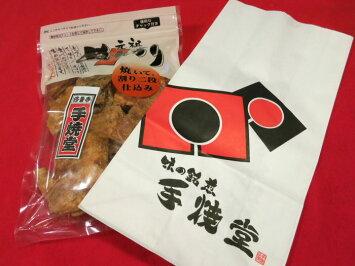 かつおだしが決め手【ぬれかり1袋と小粒ぬれ餅1袋のお味見セット】1000円ぽっきり