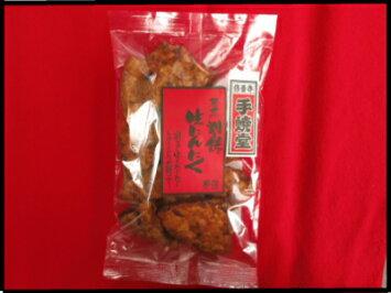 オヤジのアイドル!?アジアからの観光客様にも大人気です。割餅生にんにく