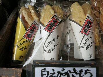 【白海老かき餅】かるっ!ふわっ!サクッ!!えびの風味豊かなかき餅です。小さなお子様からご年配の方まで美味しくお召し上がりいただけます。