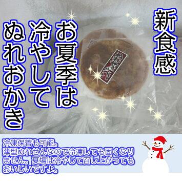 https://image.rakuten.co.jp/bonnenature/cabinet/senbei/img64744019.jpg