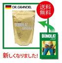 【送料無料】短期集中ダイエット「ボノラート」600g(20杯...
