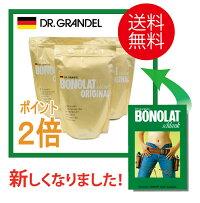 ボノラート・オリジナル3袋セット