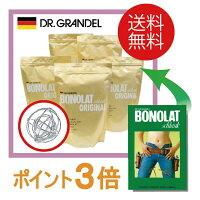 ボノラート・オリジナル5袋セット