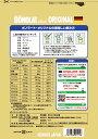 【送料無料★ポイント2倍】短期集中ダイエット「ボノラート」600g×3袋(60杯分) &「グラノザイム」セット 乳プロテイン 酵素サプリ 2