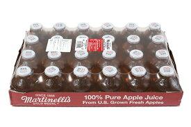 Martinelli'sマーティネリ100%ピュアアップルジュースりんごジュース296mlx24本