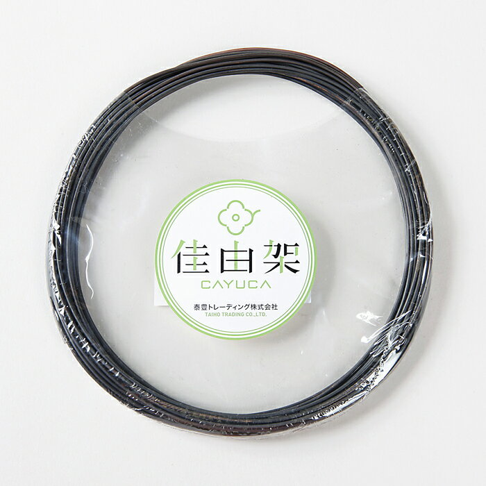 焼き銅線「佳由架」MINI (#16) 1.6mm 200g