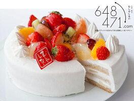 ミラクル*ホワイト(美味しいアレルギー対応ケーキ)