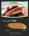送料無料 数量限定!!仙台の極厚【8mm】牛タン250g×5パック 1250g/ ぎゅうたん / 牛たん 3