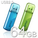 USBメモリー 64GB Herios 101 USB2.0【送料無料/メール便】シリコンパワー SP064GBUF2101V1USBフラッシュ USBメモリ USBフラッシュメモリー