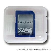 BONZ64GSDXC10BONZART64ギガSDXCクラス10永久保証付き【レビューを書いて送料無料/個数制限なし】【国内メーカー品】64GBSDXCclass10BONZART/ボンザート4571383311275BONZARTSDXCメモリーカードSDカードClass10
