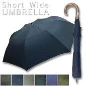 折りたたみ傘ショートワイド傘晴雨兼用折りたたみ時55cm半径70cm