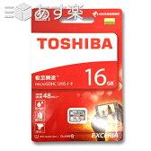 マイクロSDカード 16GB 東芝【あす楽 即日配送】16ギガ microSDHC クラス10 UHS-1 TOSHIBATHN-M301R0160C4 ( SD-C016GR7AR040A の後継型番)48MB/s