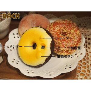 本物のようなドーナツ型カメラ新登場!サイズも市販のドーナツとほぼ同じサイズで思わず食べてし...