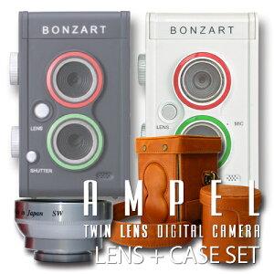 デジタルカメラ BONZART AMPEL+専用速写ケース + Wide & Macroレンズ…