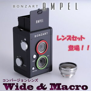 世界初!二眼レフカメラスタイルだけど二眼レフじゃない、新タイプのトイデジ「AMPEL」にコンバ...