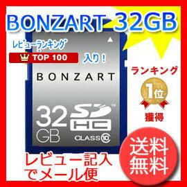 ★楽天ランキング1位獲得★3/16までの限定価格!カメラ業界の新鋭ブランド「BONZART」からオリ...
