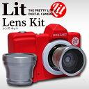 Lit_lens1