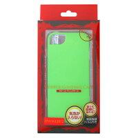 ブライトンネット/BrightonNETRubberCoatingCaseforiPhone5(2012)iPhone2012用ラバーコーティングケースグリーン【BI-IPVRC/G】4528888020409