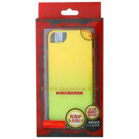ブライトンネット/BrightonNETRubberGradationCaseforiPhone2012iPhone2012用ラバーグラデーションケースグリーン【BI-IPVGRA/G】4528888020201