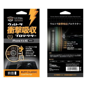 【iPhone 4/4s用 前面】バフ Buff ウルトラ衝撃吸収プロテクター 前面保護タイプ BE-001c 保護...