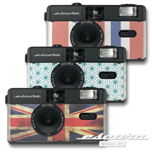 フィルムカメラ, コンパクトフィルムカメラ ESCURA snaps35 35mm