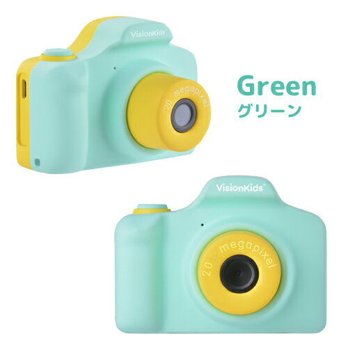 VisionKidsHappiCAMUPlusヴィジョンキッズハピカムプラス子供用カメラトイカメラ2000万画素インカメ付き