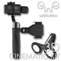 WeeviewSID3DCamera3Dカメラ