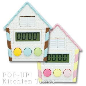 とびだすキッチンタイマー 鳩時計型 クックタイマー