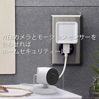 IoTゲートウェイNextDriveCUBEネクストドライブキューブパーソナルクラウドホームセキュリティ防犯温湿管理月額費用なし
